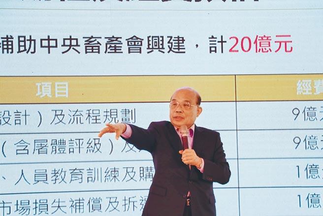 行政院長蘇貞昌允諾將投入20億元改建嘉縣肉品市場。(張亦惠攝)