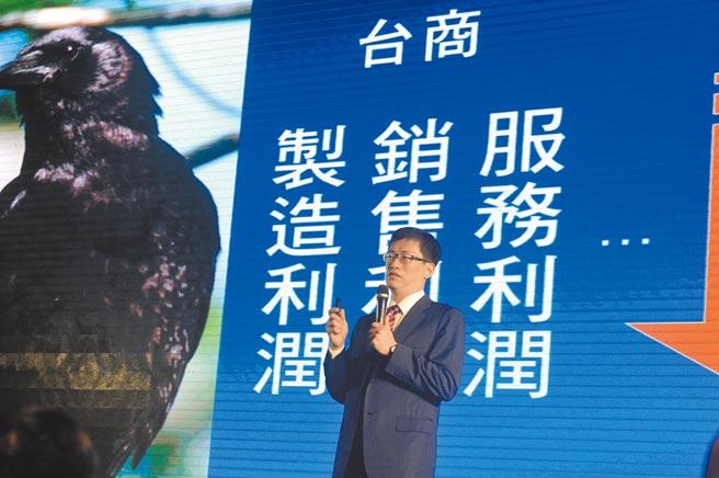 2019年11月13日,一場台商投資論壇在福建漳州市舉行,專家解析台商個人所得稅和外商投資法。(中新社)