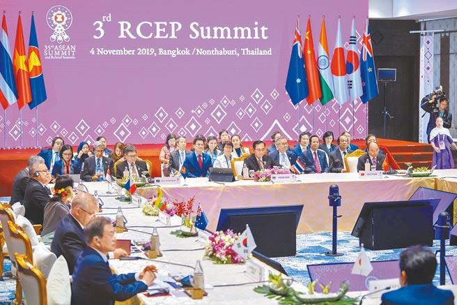 台商應及早評估RCEP衝擊與因應之道。圖為第三次RCEP領導人會議在泰國曼谷舉行。(新華社)