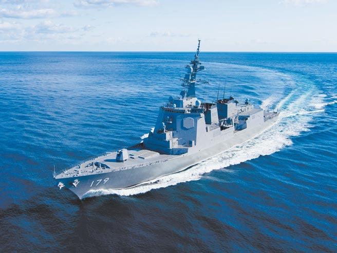 日本海上自衛隊摩耶級護衛艦。(取自日本海上自衛隊官網)