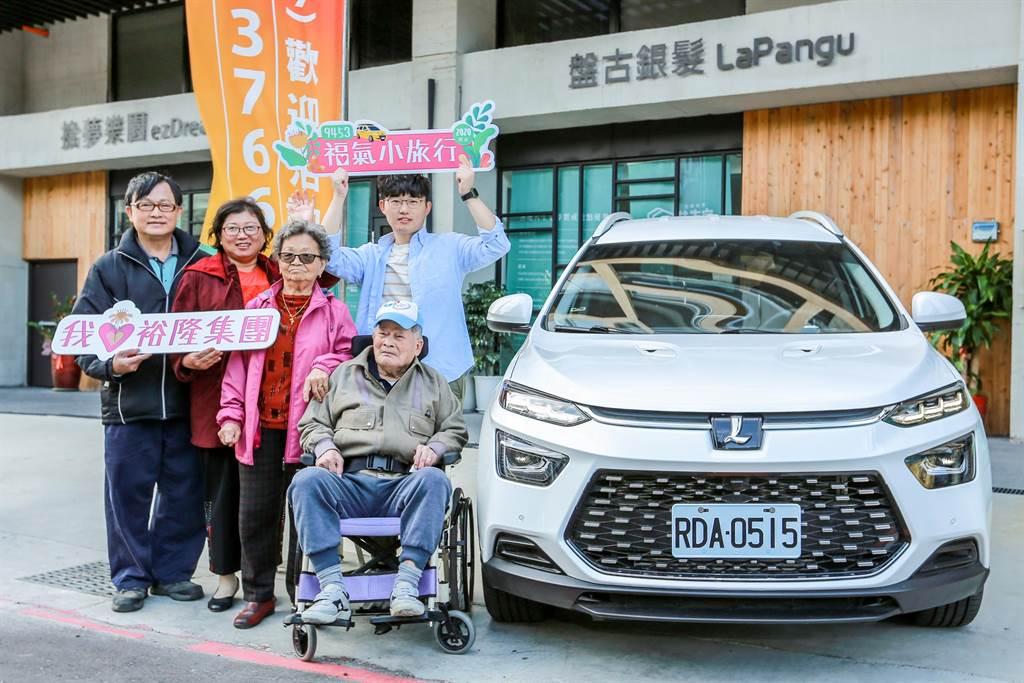 裕隆集團舉辦第三屆『磚屬於你,裕隆汽車福氣小旅行』。