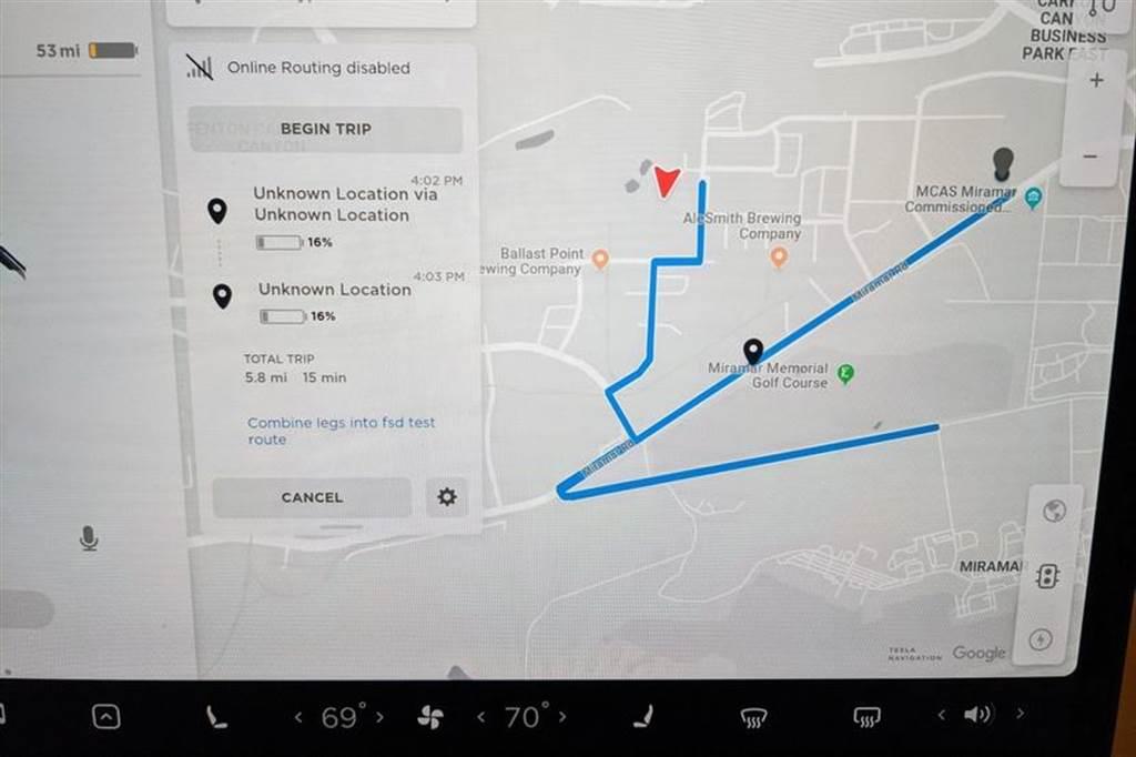 特斯拉車載導航系統可能加入多點路線規劃功能