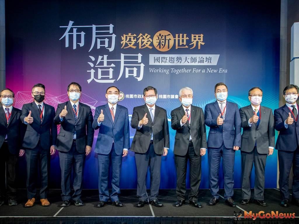 打造桃園成為投資友善城市,為台灣經濟提供永續發展的動力(圖/桃園市政府)