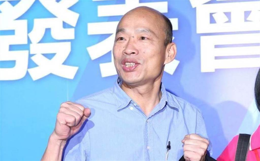 高雄市前市長韓國瑜。(圖/本報系資料照)