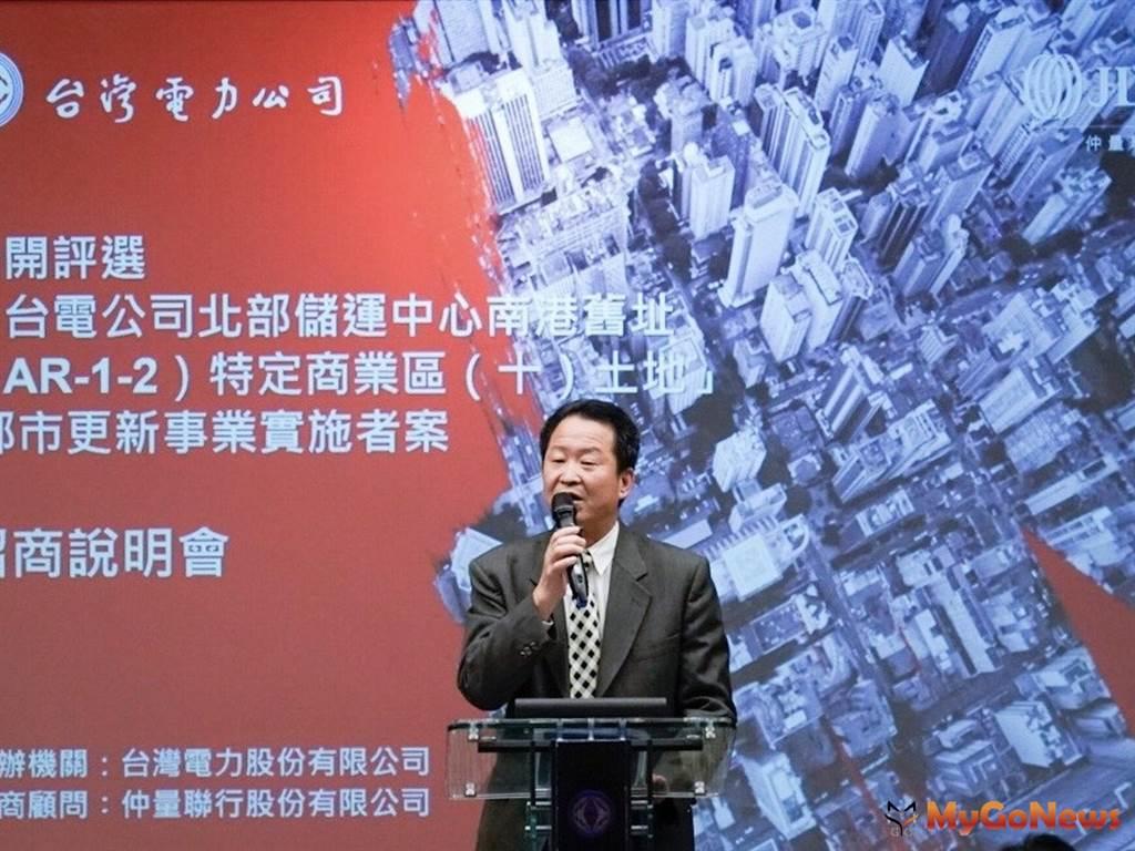 台電副總經理王振勇主持台電積極推動資產活化,釋出北儲中心土地,辦理招商說明會(圖/台電公司)