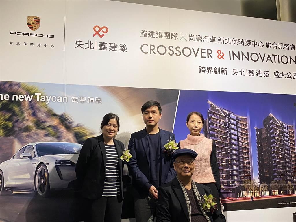 今日「央北鑫建築」舉辦公開記者會,主打鑫建築團隊品牌。(業者提供)