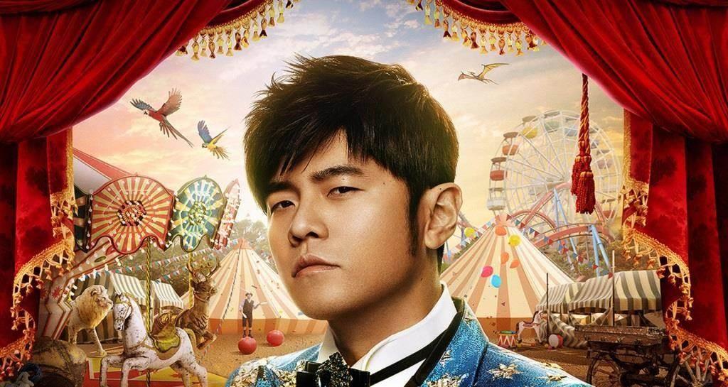 周杰倫是華語歌壇天王。(取材自臉書)