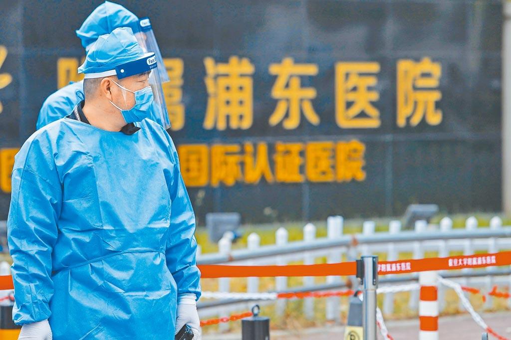 上海有幾家醫院有提供打上台胞證號的檢測報告。圖為上海浦東醫院。(中新社)