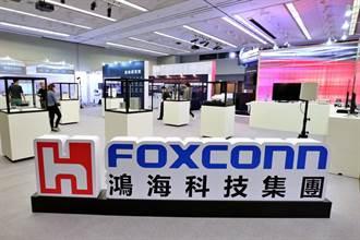 《其他電子》首度參展全球通訊大會 鴻海秀5G軟硬體實力