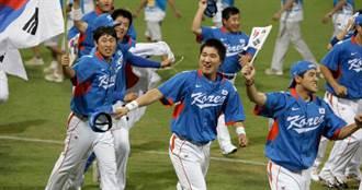 國際奧會宣布「棒球下屆取消」 外媒:預計2028年回歸
