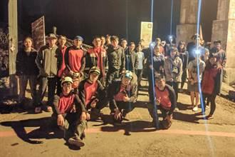 領隊帶錯路釀24名登山客迷失 臉書發文求救17小時全尋獲