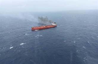 快訊》蘭嶼外海油船大火濃煙直竄 24船員受困我展開海空大救援