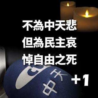 羅智強連發3文向中天新聞致敬 砲轟:獨裁時刻現在開始