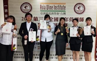 全國青年侍酒師盲飲品評競賽 龍華科大連莊三冠王