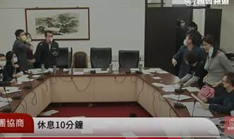 莱猪行政命令强送院会 蓝要重开委员会绿不甩 协商破局