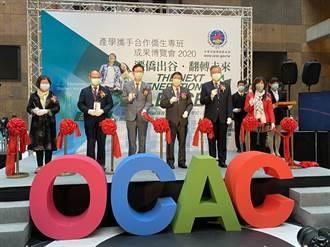 2020產攜僑生專班博覽會 龍華僑生學習成效亮眼