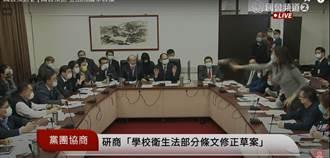 美豬朝野協商爆衝突 鄭麗文怒砸咖啡 嗆:民進黨道歉