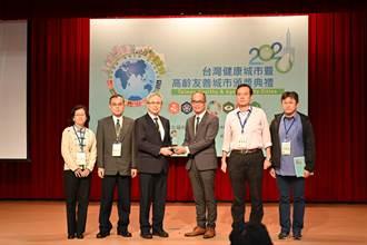 台灣健康城市獎 板橋公所獲「城市夥伴獎」、「韌性與創新獎」兩大獎