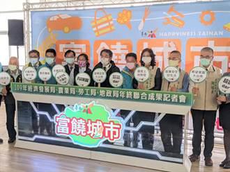 台南市府年終記者會首度聯合發表 市長黃偉哲:沒有最好、只有更好