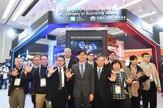 IEEE全球通訊會議 經濟部技術處攜手13餘家業者大秀台灣5G實力