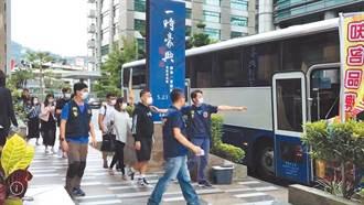日籍男跨境來台開發博弈軟體  內科公司員工13人遭訴