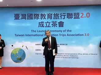 國際教育旅行從高中擴及到國中小  交流國家不侷限日韓