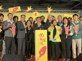 「嘿!來搖滾」台灣搖滾音樂主題展開幕 拾參樂團主唱:讓民眾認識搖滾的入口