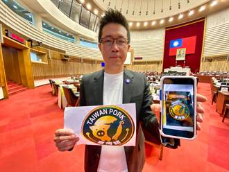 萊豬即將叩關 高市藍議員爆台灣豬標章亂象