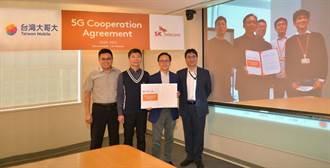 台灣大與韓SK電訊締盟 聚焦5G室內解決方案、邊緣運算等面向
