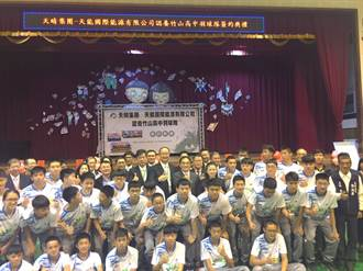 竹山高中羽球隊 獲贊助每年100萬元
