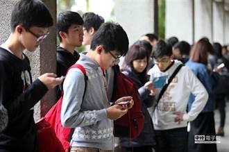 高中英聽第二次測驗周六登場 台南二考區考生看這裡