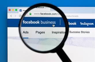 不只要生存 Facebook靠完整生態協助企業蓬勃發展
