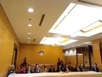 北高行駁回黨產會聲請法官迴避  婦聯會:捍衛司法令人感佩