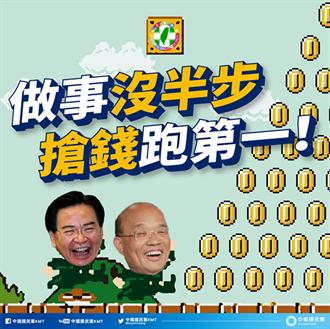 凍結外交部推動CPTPP預算1500萬 國民黨嗆:剛好而已