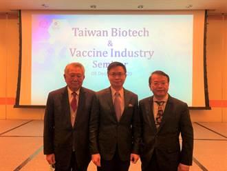 流感及新冠肺炎疫苗議題發燒 吸引全球買主洽詢