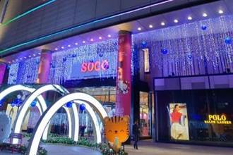 SOGO周年慶壓軸超標 天母、新竹2店皆雙位數成長