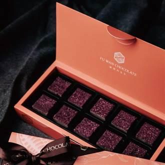 福灣巧克力再聲明網友不領情 刪留言惹眾怒