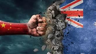 短短1年 衝突20次 陸為何不停止進口澳鐵礦石?