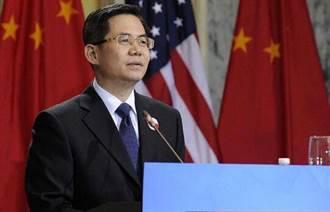 反擊美方制裁 陸外交部副部長召見美臨時代辦予嚴正抗議
