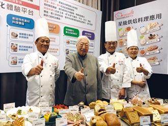 南僑推烘焙料理化 助產業升級
