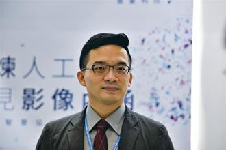 雲象科技打造骨髓抹片細胞AI