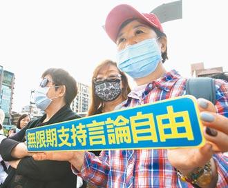 司法應制衡獨裁 保障人民權利