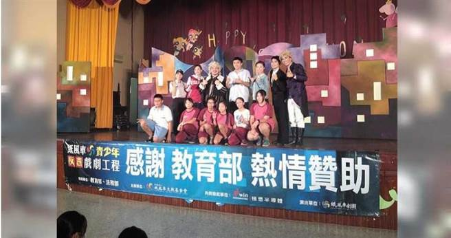 善化國中申請教育部補助反毒基金經費,曾邀請紙風車劇團到校表演。(圖/翻攝自林銘宏臉書)