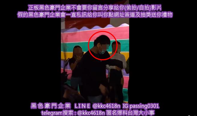 男子參加廟會時偷拍女舞者,遭現在民眾圍住狂毆。(圖/翻攝自臉書社團黑色豪門企業)