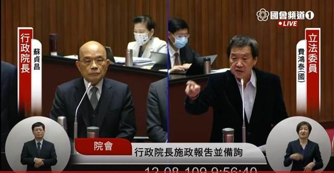 國民黨立委費鴻泰(右)質詢行政院長蘇貞昌。(圖/翻攝國會頻道)