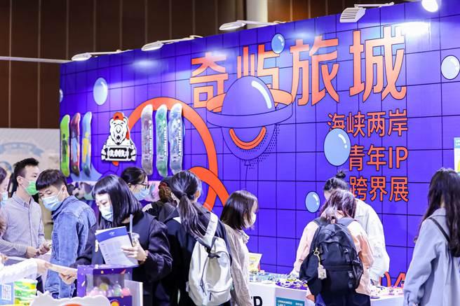 兩岸青年IP跨界展吸引最多人潮。(主辦單位提供)