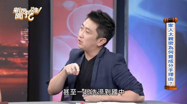林宏偉分享在台灣也有類似例子。(圖/翻攝自YouTube)