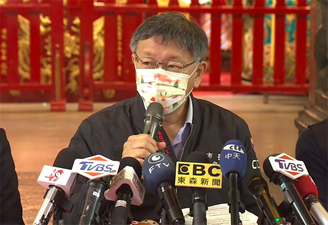 台北市長柯文哲8日參與青山宮檢討會。(摘自中時即影音)