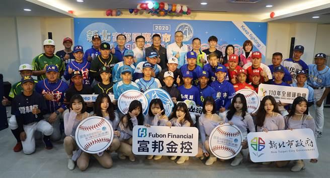 2020新北富邦國際城市U18棒球邀請賽將於12月13至19日在新莊、三重棒球場開打!(戴上容攝)