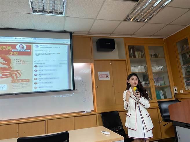 高敏敏在台北商業大學教導頭皮營養學。(艾迪昇傳播提供)